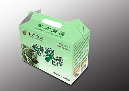 节日礼品彩盒包装