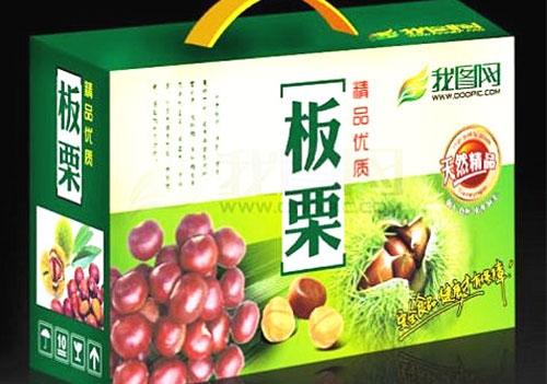 重庆特产彩箱包装